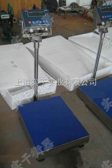 杭州200kg防爆电子台秤