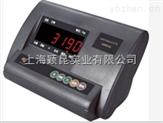 电子秤仪表XK3190-A15