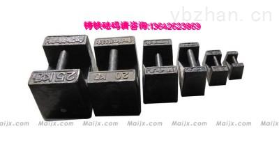 河源25公斤砝码(黑色防护漆)M1等级铸铁砝码多少钱一吨