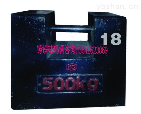 茂名500kg砝码误差,肇庆500kg砝码报价,清远500kg砝码厂