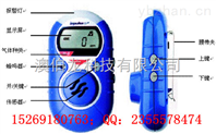 手持式一氧化碳检测仪价格