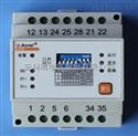 AFPM5消防电源开关量模块