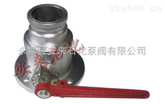 Q41F铝合金单向球阀,槽车单向球阀