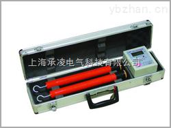 最新FRD型高压数显语音核相器