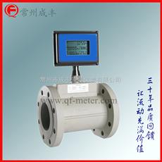 LWQ流量儀表廠家【常州成豐】氣體渦輪流量計 耐腐性強 量程寬 使用壽命長