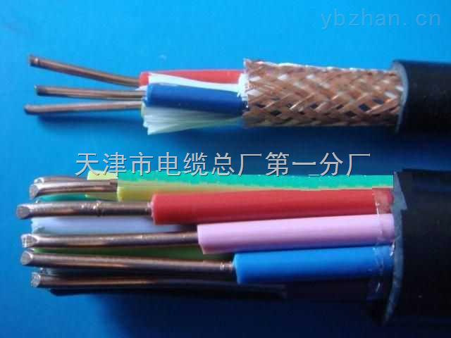 供应指令总线电缆SC019