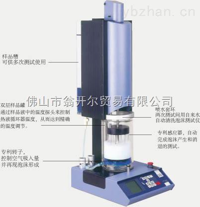 R-2000-泡沫测定仪,进口动态泡沫分析装置