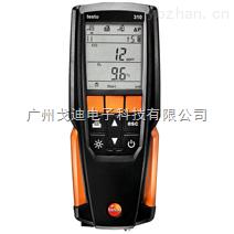 便攜式燃燒效率分析儀-testo