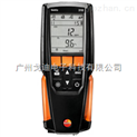 testo 310 烟气分析仪
