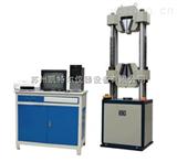 微机控制电液式万能试验机价格
