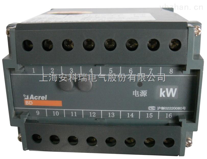 安科瑞 BD-3P/Q/I P/Q组合变送器