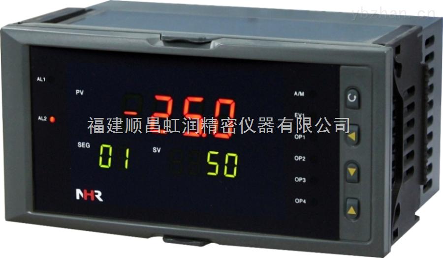 60段PID自整定温控器