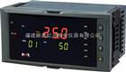 NHR-5400系列60段PID自整定温控器