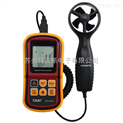 特安斯TASI-8818 數字式風速計 0~45米/秒 Digital Anemometer
