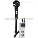 特安斯TASI-641 數字式風速計 0~30米/秒 Digital Anemometer