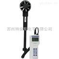 特安斯TASI-641 數字式風速計 0~30米/秒 Digital Anemometer