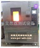 TS-1000高精度恒温老化试验箱图片 箱式冲击试验装置配件