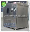 散热器恒温试验室厂 二槽式湿热盐雾試驗箱天津