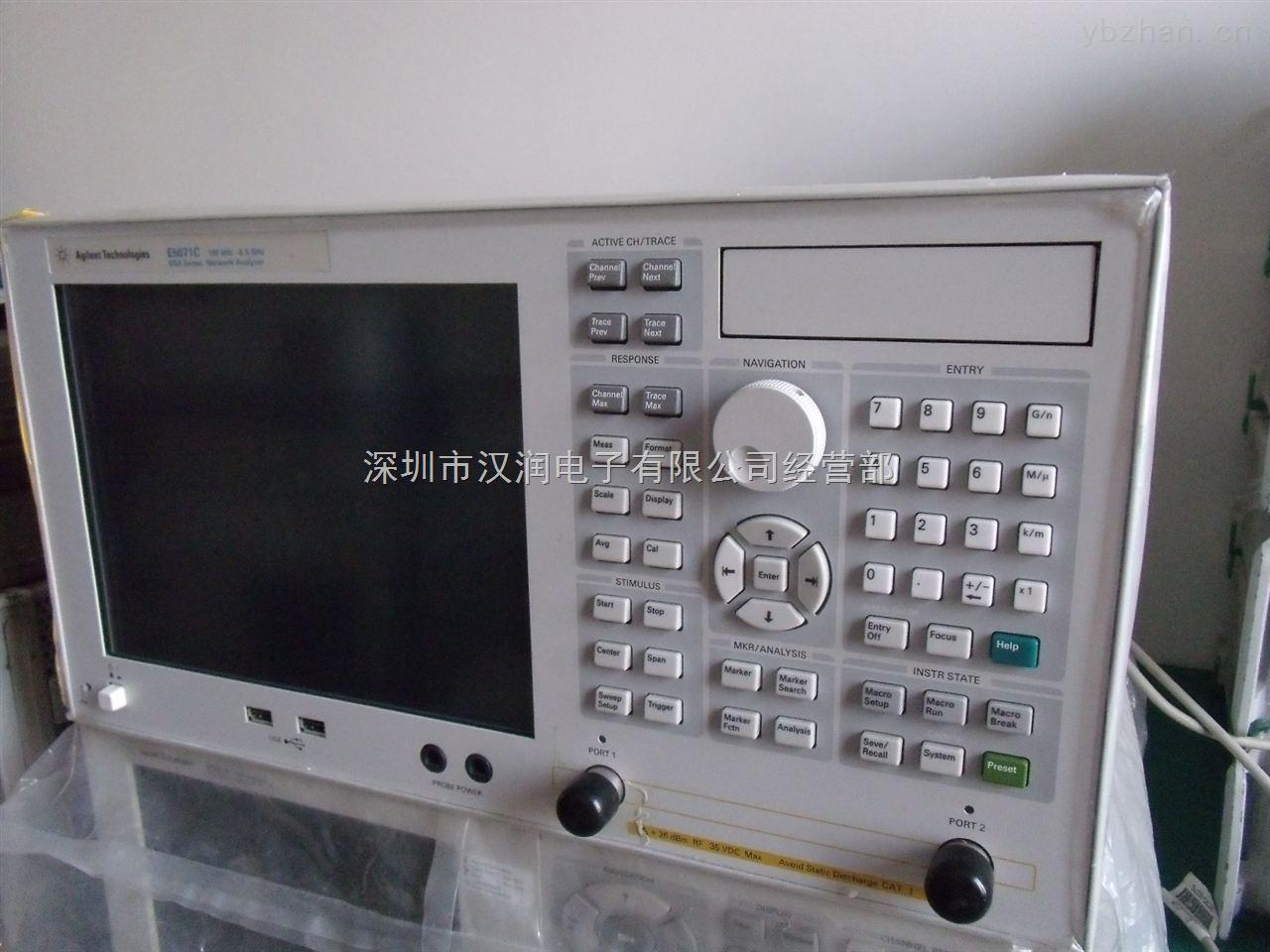 安捷伦E5071C二手 8G网络分析仪