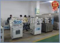 TH-800江蘇低溫培養箱多少錢 兩箱式高低溫衝擊試驗機那家好