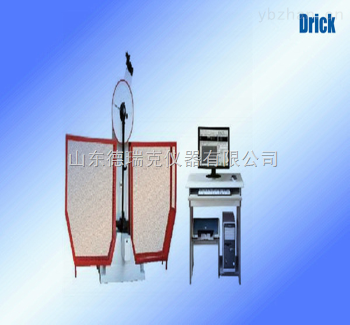 JBW300-黑龙江微机控制金属冲击试验机高性价比产品