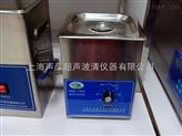 家用單槽小型超聲波清洗機金銀首飾清洗器