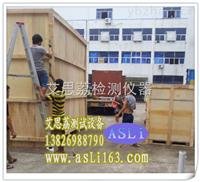 天津高低温湿热交变试验机行业 广东冷热冲击试验仪进口