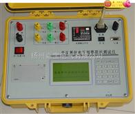 JBDL3000变压器低电压负载阻抗测试仪