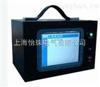 HB3590電能質量在線監測儀