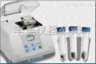 进口珠磨式细胞研磨仪