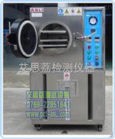 可程式高低温测试机价格 二手湿热试验设备的价格