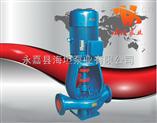 便拆式管道離心泵ISGB型