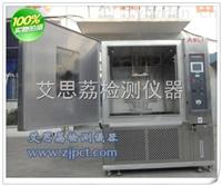 可靠性高低溫衝擊試驗設備有限公司