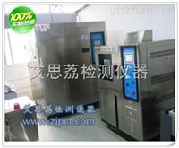大型高低溫冷熱衝擊箱采購