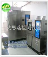 天津高低温湿热机压缩机 小型冷热循环箱厂