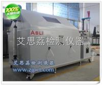 上海環境試驗箱操作 單點式低溫衝擊試驗機進口