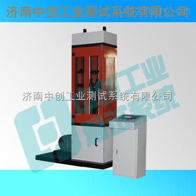 ZCTP-廠家直銷耐高溫疲勞試驗機