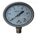 YEF-100Z不锈钢耐震膜盒压力表