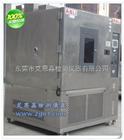 浙江紫外耐气候老化试验箱供应商 哪家有优势 制造销售