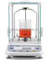 液体固体密度计ES-320D