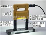 便宜電磁軛磁粉探傷儀