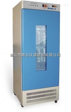 LRH-250CL低温生化培養箱
