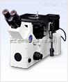 湖南长沙岳阳奥林巴斯倒置金相系统显微镜
