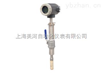 上海美河插入式电磁流量计