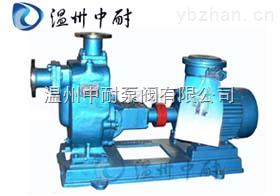 ZXPB不锈钢防爆自吸泵,自吸离心泵