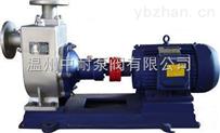 ZWP型不锈钢自吸泵,自吸式污水泵