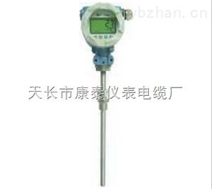 SBWR系列一体化热电偶数显温度变送器