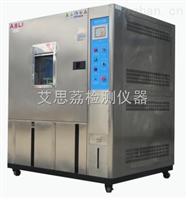 可程式高低溫試驗箱 衝擊試驗箱