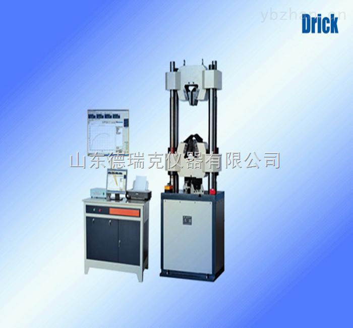 WAW-1000B-广东微机控制电液伺服式万能试验机厂家
