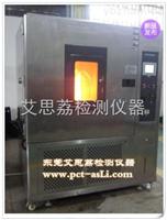 高低溫低氣壓試驗箱的溫度控製精度是多少?高低溫衝擊箱便宜的多少?